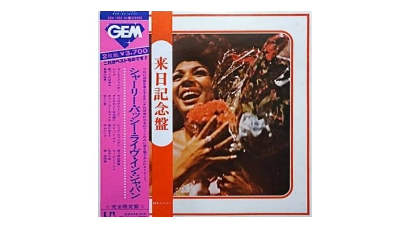 Shirley Bassey Live In Japan United Artists 1974 Jazzespresso