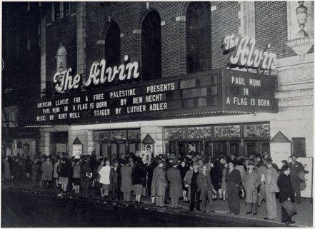 alvin-theatre