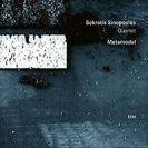 Metamodal - Sokratis Sinopoulos Quartet