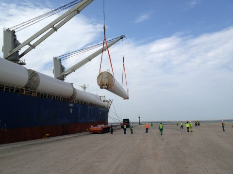 Wind Turbine unloaded