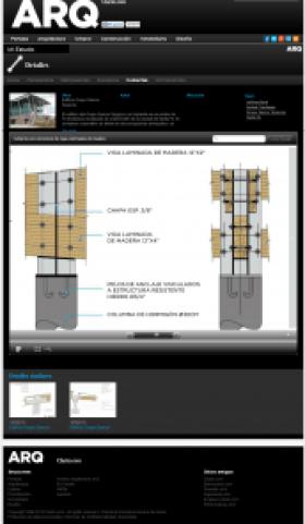 Edificio Grupo Sancor Seguros 2013-09-05 01-38-19