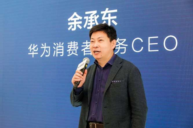 Richard Yu, CEO of Huawei Consumer Business Group said