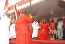Oba of Benin's Palace Travel Guide