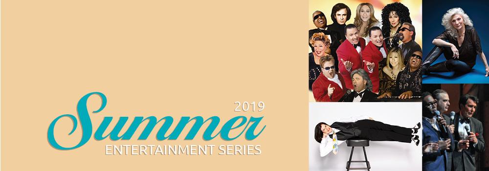Summer Series Website Banner
