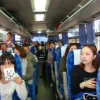 11/23 北区日中友好バスハイク 活動リポート