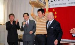 20140202 toshima chunjie17
