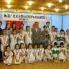 北京市豊台区青少年友好訪問団来区 かわいい顔がいっぱい(7月)