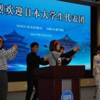 大学生訪中団100名 北京等で現地学生等との意義ある交流~中国政府等事業で夢と期待が未来に