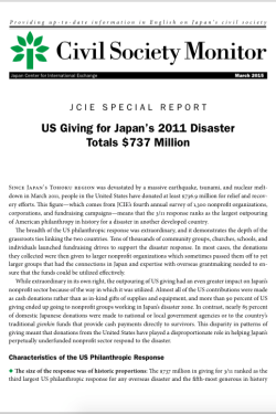 US Giving for Japan's 2011 Disaster Totals $737 Million