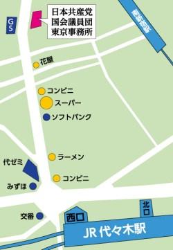 JR代々木駅・西口改札を出て徒歩4分。小田急線南新宿駅から徒歩3分。