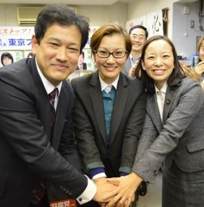 当選を喜びあう(左から)宮本氏、池内氏、吉良氏=15日、渋谷区