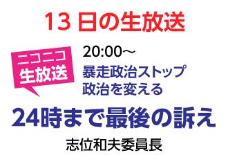 top-201412-mov-1213-saigo