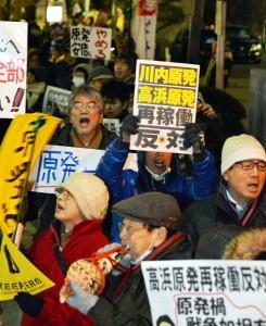 「高浜原発再稼働するな」「原発を廃炉に」と抗議の声をあげる人たち=13日、首相官邸前