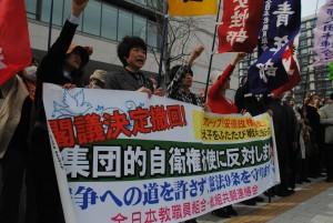 定例国会行動で「戦争する国づくり反対」など安倍政権の暴走は許さないと声をあげる参加者=18日、衆議院第2議員会館