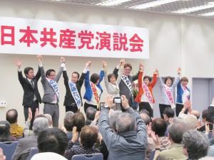 7区議候補と田村智子参院議員(中央)、白石たみお都議(左端)=3月31日、東京都品川区