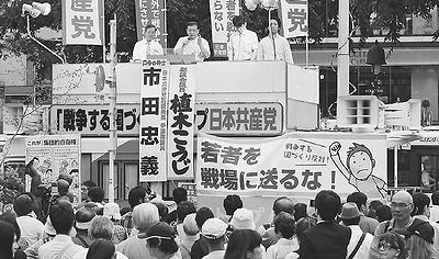 (写真)「戦争法案」許すなと街頭で訴える市田忠義副委員長(左から2人目)と植木こうじ都議(左端)=15日、東京・渋谷駅前