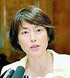 (写真)質問する田村智子議員=14日、参院連合審査会