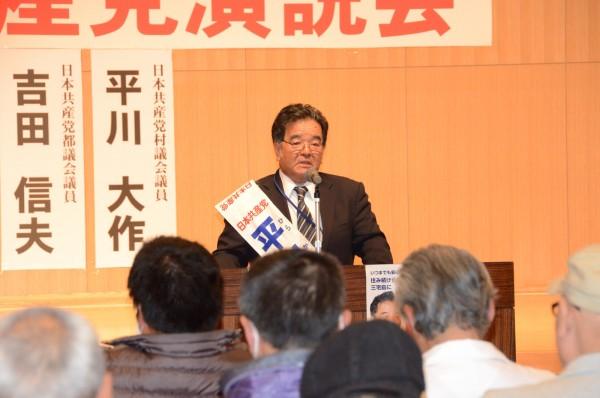 村民の願い実現を訴える平川大作村議=23日、東京都三宅村