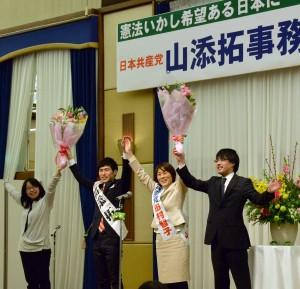 参加者の激励にこたえる田村、山添両氏=23日、東京都文京区