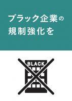 pla_black_A3