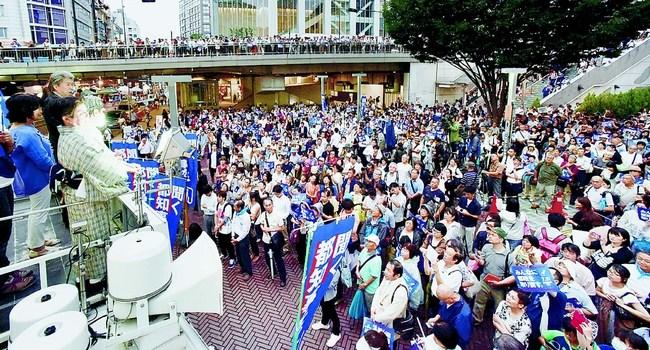 平和と憲法守る東京に鳥越候補を伊波・澤地氏ら応援