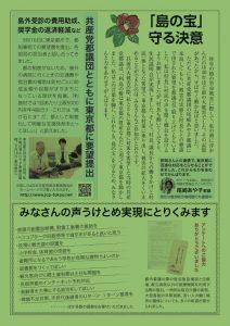 sasaoka_leaf_p2