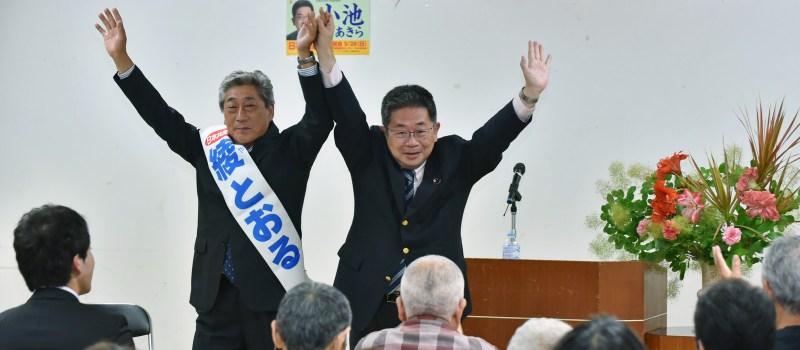 《島しょ部・綾とおる候補》大島町から改憲ストップ 小池書記局長、綾予定候補勝利訴え