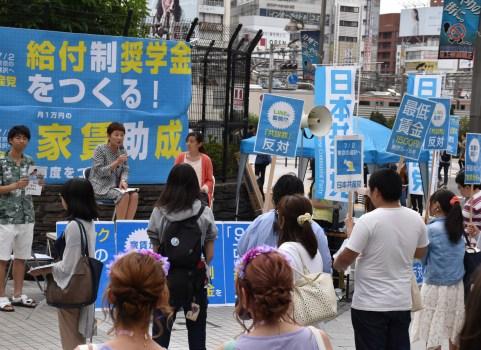 大山・米倉・山添氏と青年が街角トーク/給付制奨学金、時給1500円…「だから共産党を応援」若者マイ訴え次々