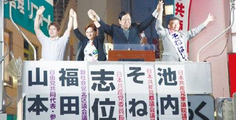 憲法、築地、暮らしで激突 共産党躍進で自公に審判 都議選が火ぶた 7月2日投票