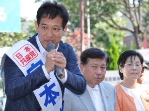訴える宮本徹衆院東京比例・20区候補=10日、東京都東大和市