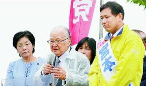 訴える不破前議長(中央)と宮本候補(右)。左は尾崎あやこ都議