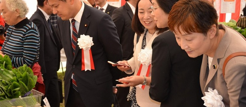 東京都農業祭党議員が出席