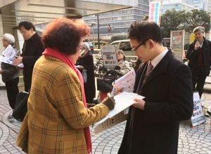 3000万署名を呼びかける人たち=16日、新宿駅西口