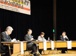 「あたりまえの政治を取りもどす」をテーマに、それぞれの立場から発言する登壇者=30日、東京都荒川区
