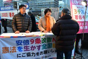 憲法改悪許さない「3000万署名」を呼びかける辰巳参院議員(左)と高橋衆院議員ら=8日、東京・新宿駅西口