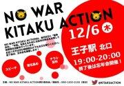 【安倍政治ノー 行動予定】北区でNO WAR KITAKU ACTION