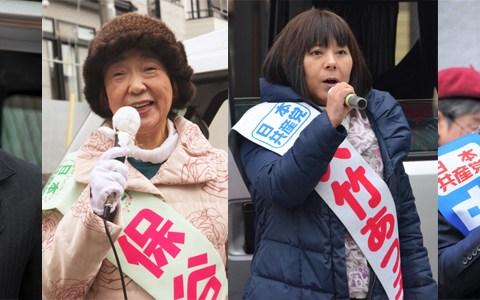 【西東京市議選】「なんでも有料市政ノー」共産党の4候補必ず 