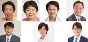 【統一地方選】文京区の予定候補者を紹介するページができました