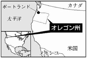 地図:米ポートランド市