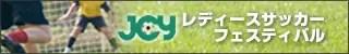 https://i2.wp.com/www.jcy.jp/wp-content/uploads/2020/05/ladies-4.jpg?resize=320%2C50&ssl=1