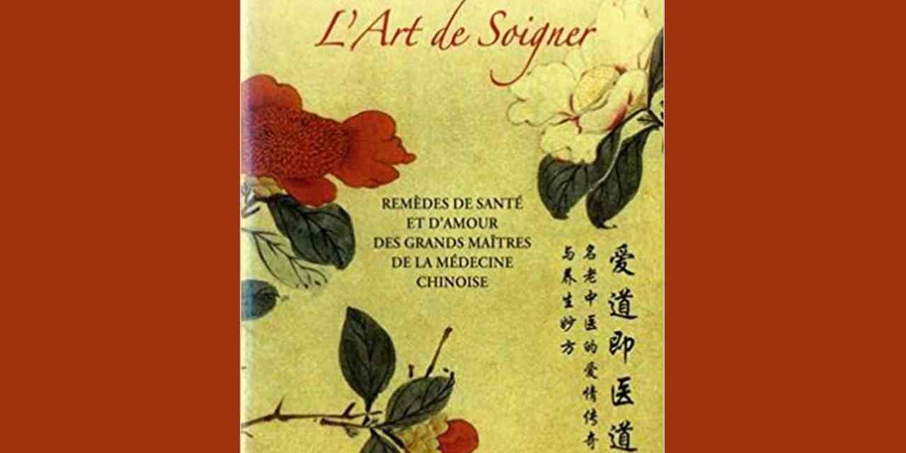 L'ART DE SOIGNER – Remèdes de santé et d'amour des grands maîtres de la médecine chinoise.
