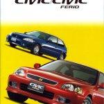 Jdm Honda Civic Ek Ferio Vi Rs Accessory Catalog Jdm Forums Japanese Domestic Market Discussion