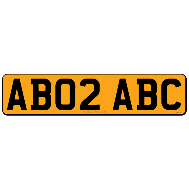 7 Digit Small Rectangle UK Rear Bespoke Legal Number Plate