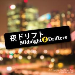 0249JT---Midnight-Black-Drifters-170x41-W