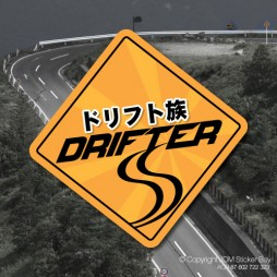 0137EN-Drifter-Sign-135x135-2W