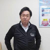 新井雄一社長