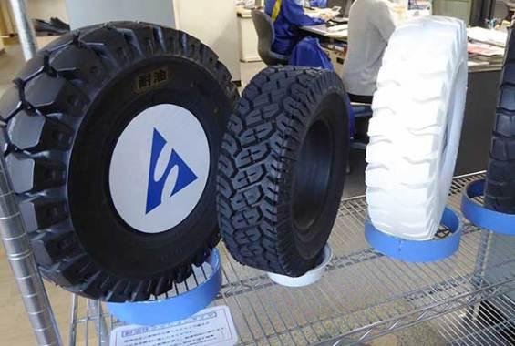 愛知タイヤ工業