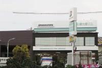 東大阪タイヤサービス本店