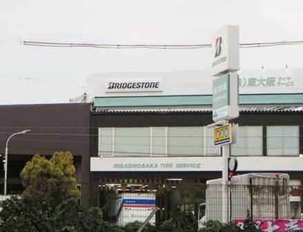 東大阪タイヤサービス本店 CS・ES向上が経営の重要テーマ
