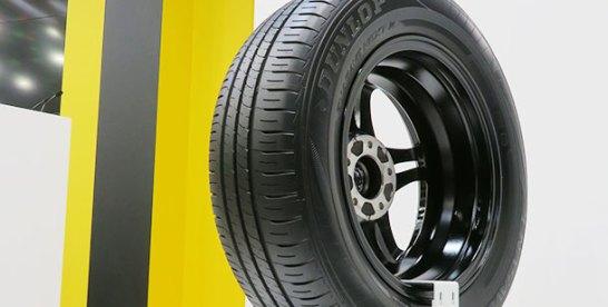 【東京モーターショー2019】住友ゴム フラッグシップ低燃費タイヤを発表